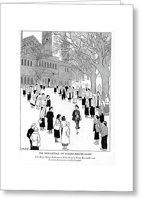 The Renascence Of Rugged Individualism  The Bryn Greeting Card by Carl Rose