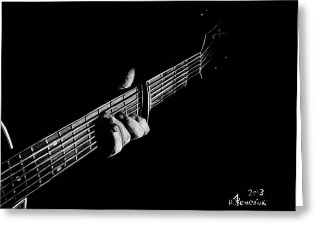 The Right Chord Greeting Card by Kayleigh Semeniuk