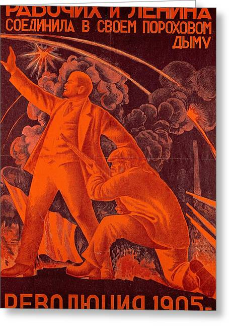 The Russian Revolution Greeting Card by Alexander Nikolayevich Samokhvalov