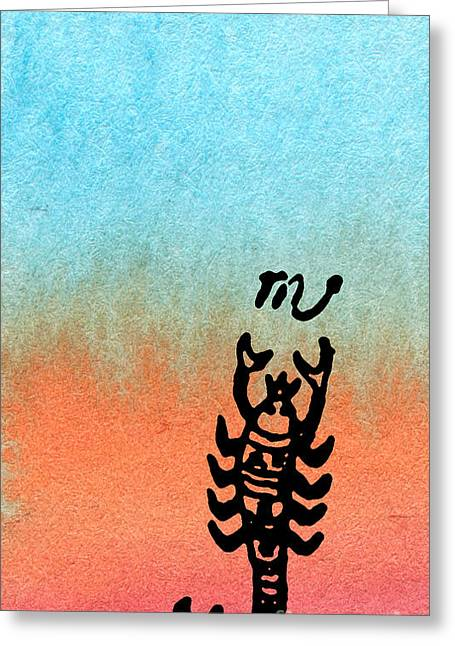 The Scorpion Greeting Card by R Kyllo