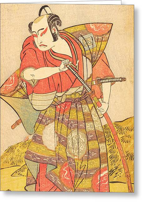 The Second Ichikawa Yaozo As A Samurai Dressed In A Gaudy Kamishimo Greeting Card by Celestial Images