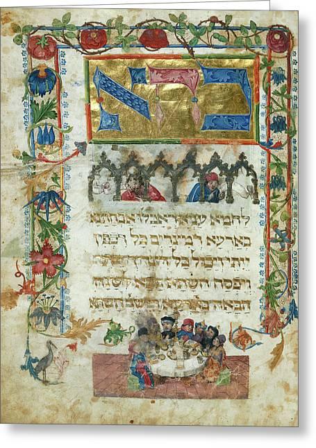 The Seder Greeting Card