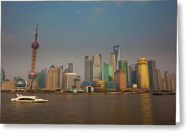 The Shanghai Pudong New Area Skyline Greeting Card