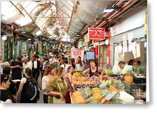 The Shuk  Greeting Card by Doc Braham