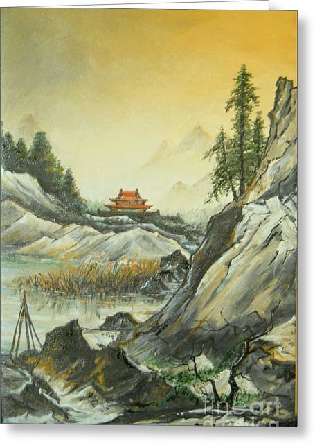 The Silence In The Mountains Greeting Card
