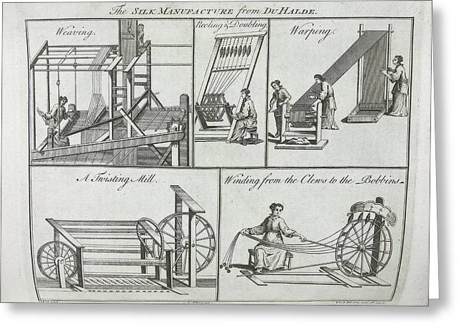 The Silk Manufacture Greeting Card by British Library