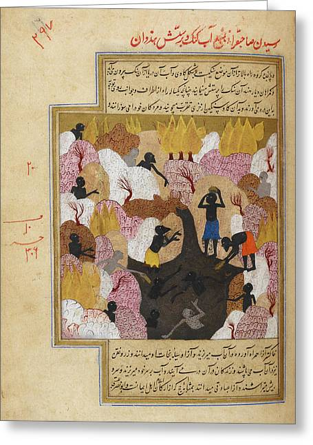 The Source Of The Ganges Greeting Card by British Library