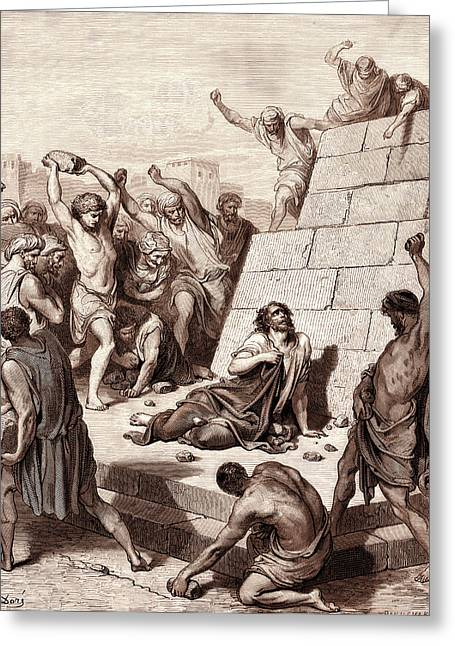 The Stoning Of Saint Stephen, By Gustave Dore Greeting Card
