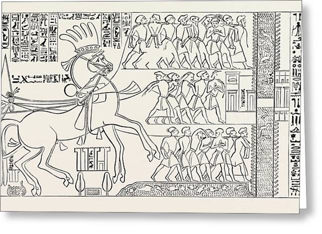 The Suez Canal Of Seti I, Pharaoh Of Egypt Greeting Card by Litz Collection