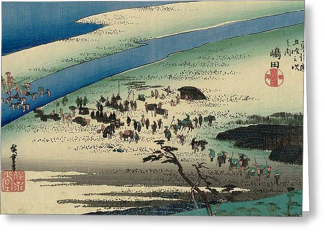The Suruga Bank Of The Oi River Greeting Card