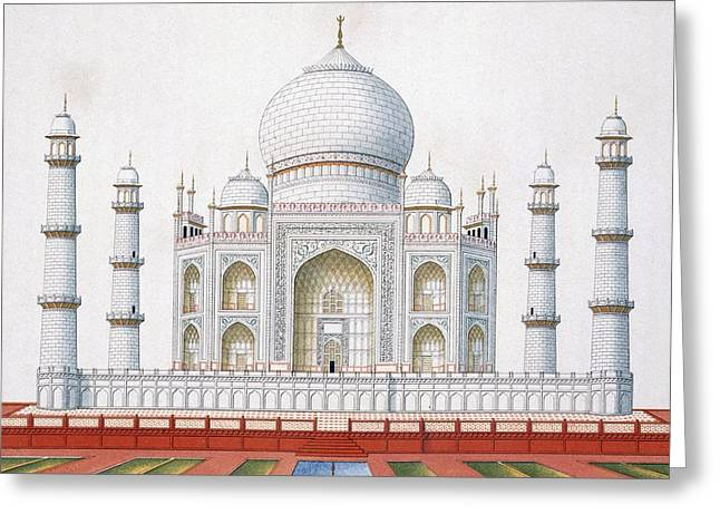 The Taj Mahal Greeting Card