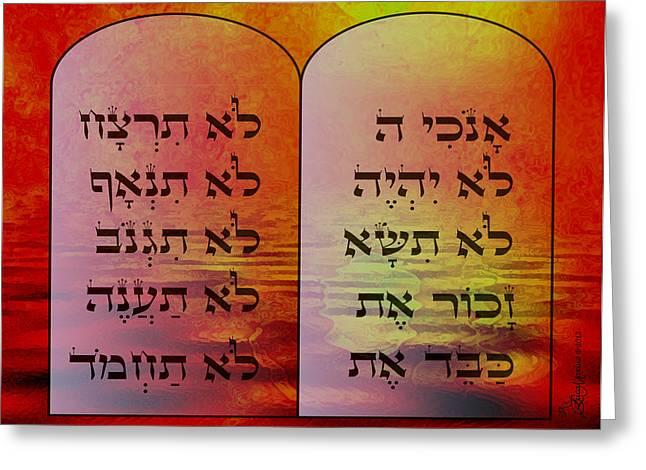 The Ten Commandments - Featured In Comfortable Art Group Greeting Card by EricaMaxine  Price