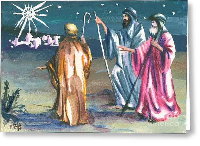 The Three Kings Greeting Card by Elisabeta Hermann