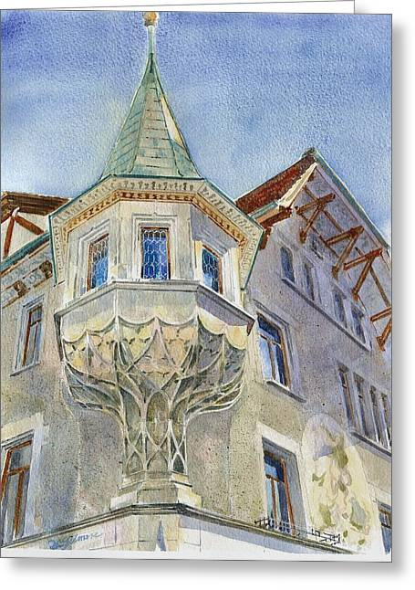 The Tower At Conditorei Central Greeting Card