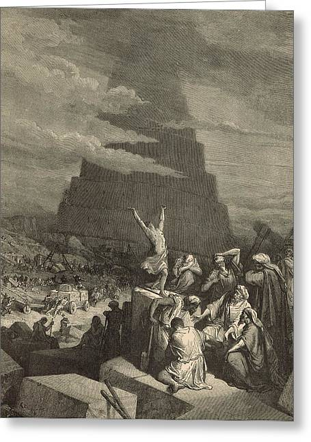 The Tower Of Babel Greeting Card by Antique Engravings