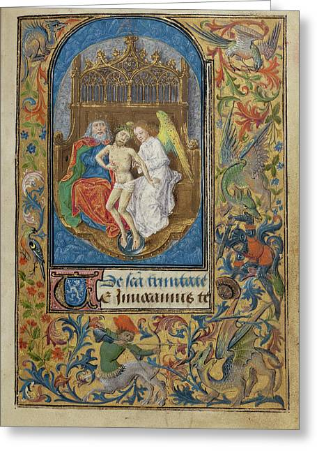 The Trinity Lieven Van Lathem, Flemish, About 1430 - 1493 Greeting Card by Litz Collection
