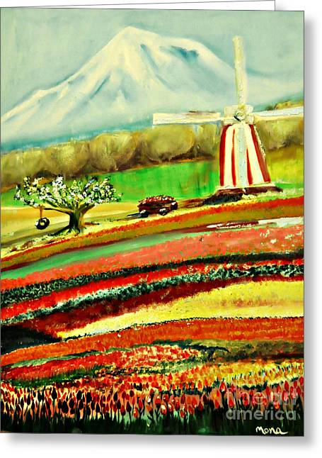 The Tulip Farm Greeting Card