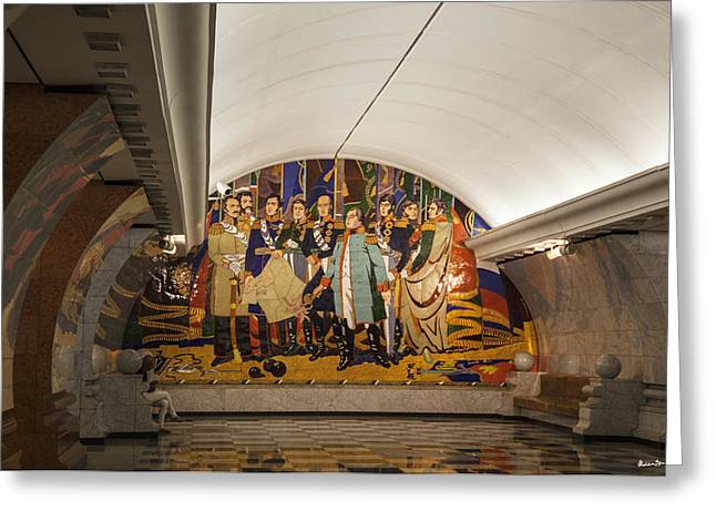 The Underground 2 - Victory Park Metro - Moscow Greeting Card by Madeline Ellis