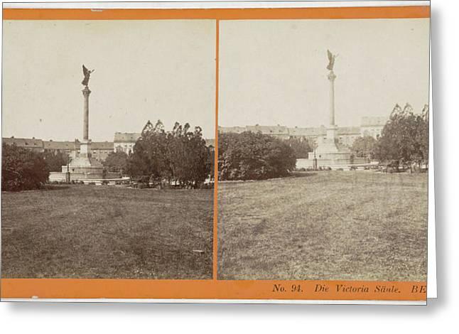 The Victoria Saule Berlin, Germany, Johann Friedrich Stiehm Greeting Card by Artokoloro