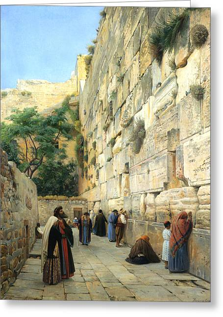 The Wailing Wall Jerusalem Greeting Card