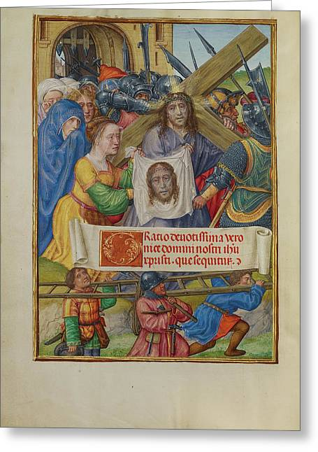 The Way To Calvary And Saint Veronica With The Sudarium Greeting Card