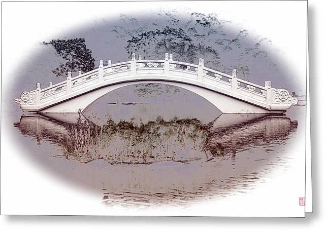 The White Bridge Greeting Card by Roger Smith