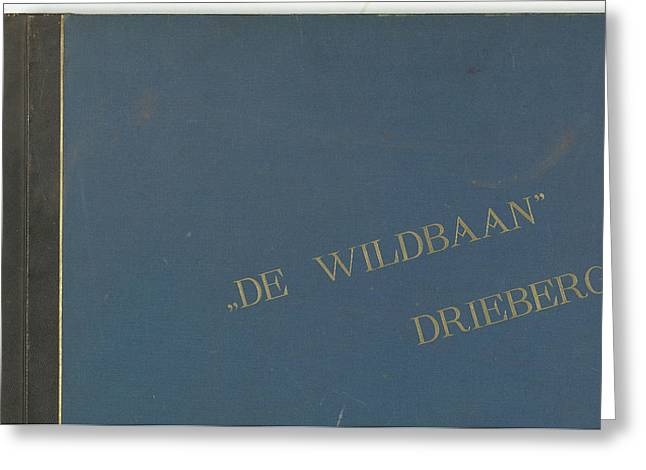 The Wildbaan, Driebergen, 1903-1907, The Netherlands Greeting Card by Artokoloro