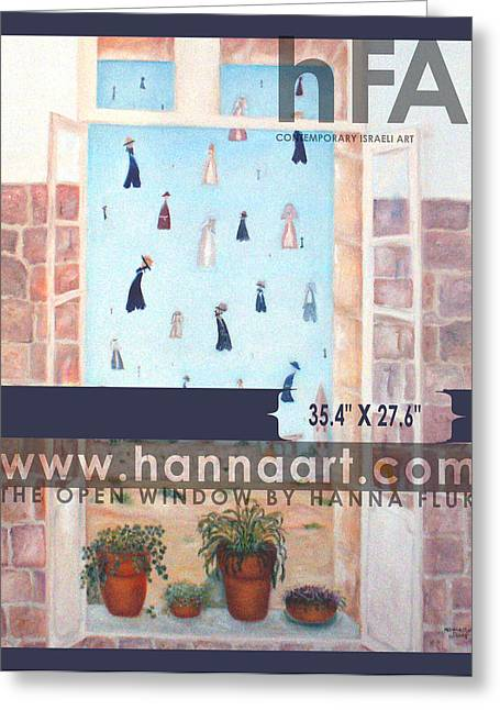 The Window Greeting Card by Hanna Fluk