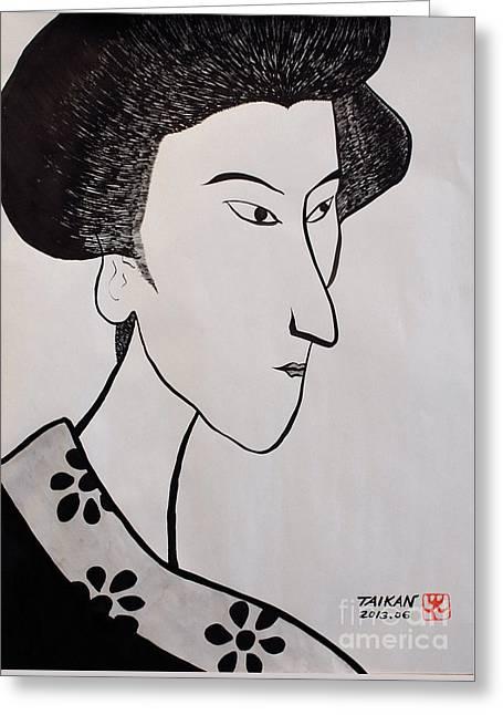 The Woman Greeting Card by Taikan Nishimoto