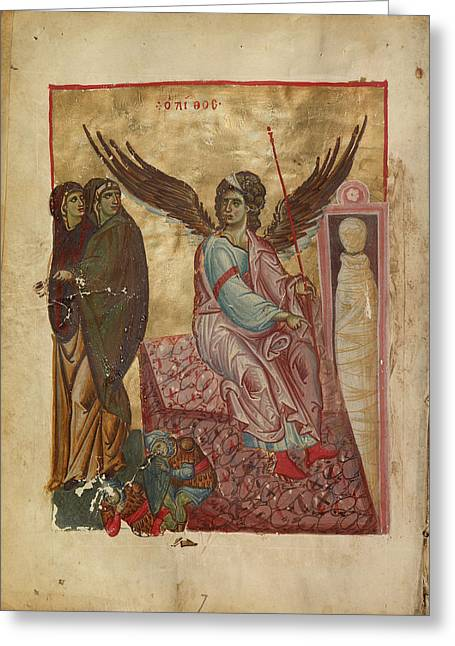 The Women At The Tomb Unknown Byzantine Empire Early 13th Greeting Card by Litz Collection