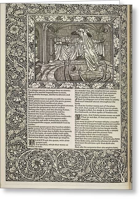 The Works Of Geoffrey Chaucer Greeting Card