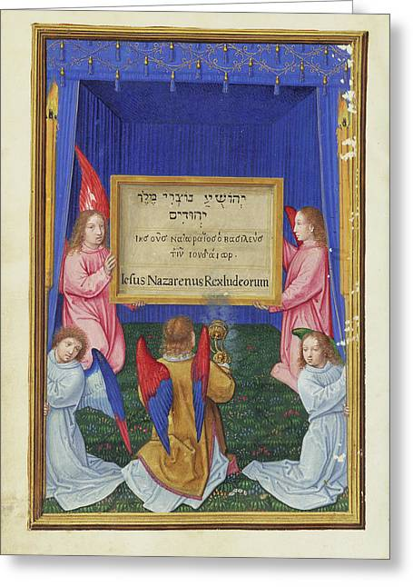The Worship Of The Inscribed Tablet From The Cross Simon Greeting Card by Litz Collection