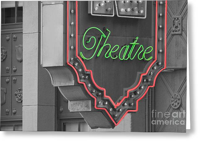 Theatre Greeting Card by Dan Holm