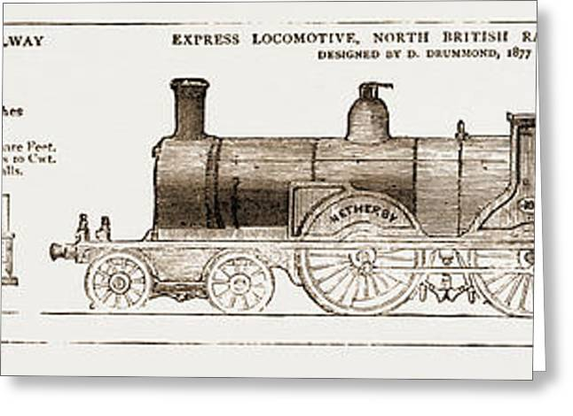 Then And And Now The Earliest And Latest Locomotive Engines Greeting Card by Litz Collection