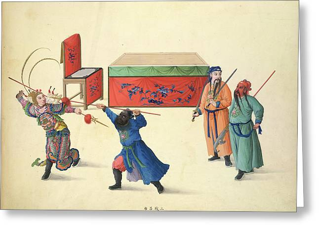 Three Battles Against Lu Pu Greeting Card by British Library