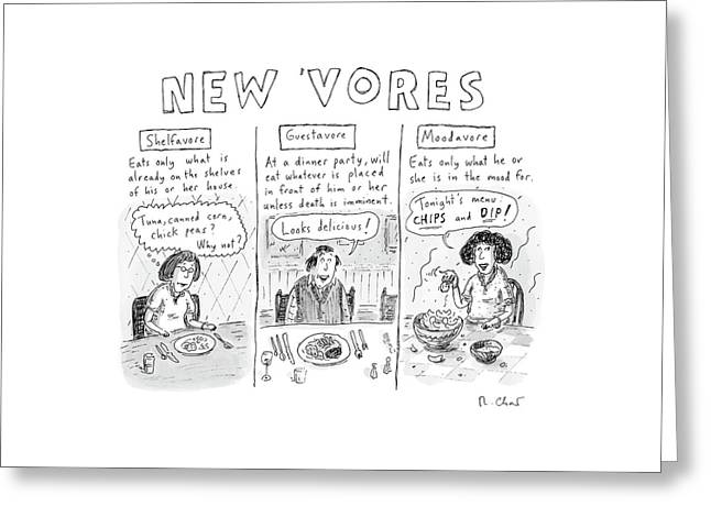 Three Eaters In Three Panels: The Shelfavore Greeting Card by Roz Chast