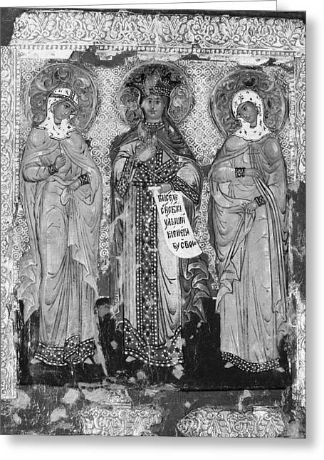 Three Female Saints Greeting Card