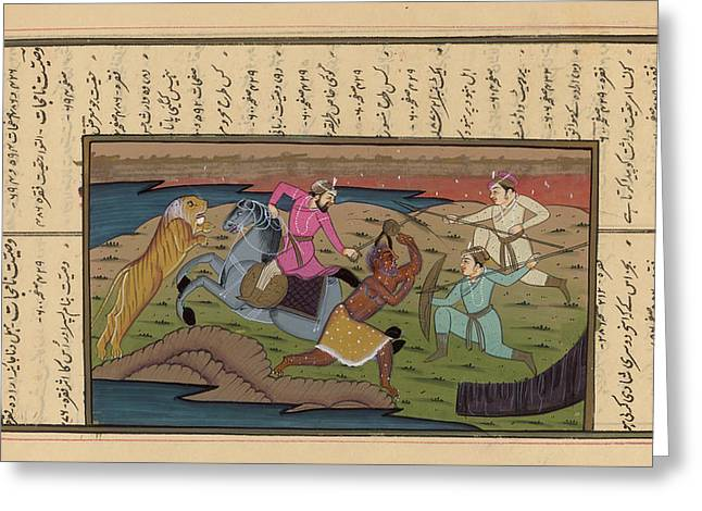 Three Indian Nobles And A  Servant Hunt Greeting Card