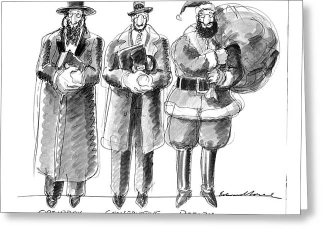 Three Jews Are Standing In A Line Greeting Card by Edward Sore
