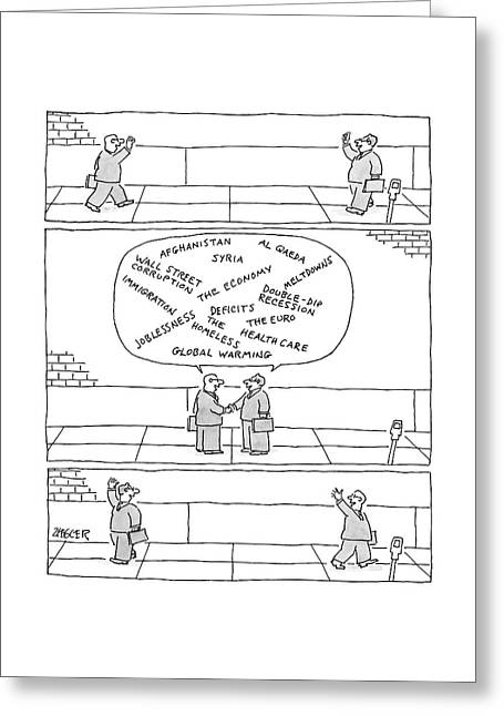 Three Panels. First: Two Businessmen Greet Each Greeting Card