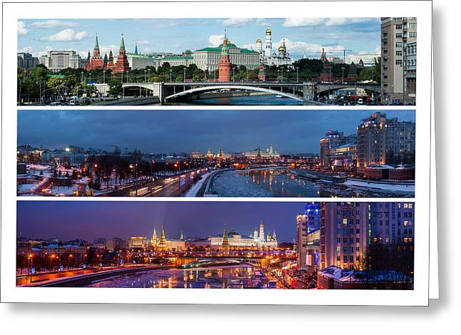 Three Panoramas Of Moscow Kremlin - Featured 3 Greeting Card