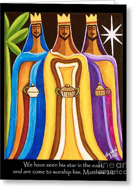 Three Wise Men Follow The Star Greeting Card