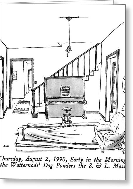 Thursday, August 2, 1990, Early In The Morning Greeting Card by George Booth