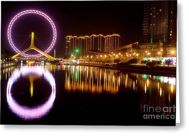 Tianjin Eye Greeting Card