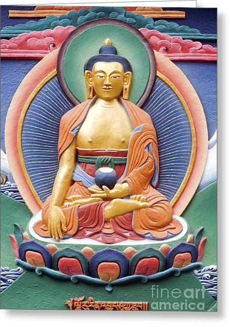 Tibetan Buddhist Deity Wall Sculpture Greeting Card