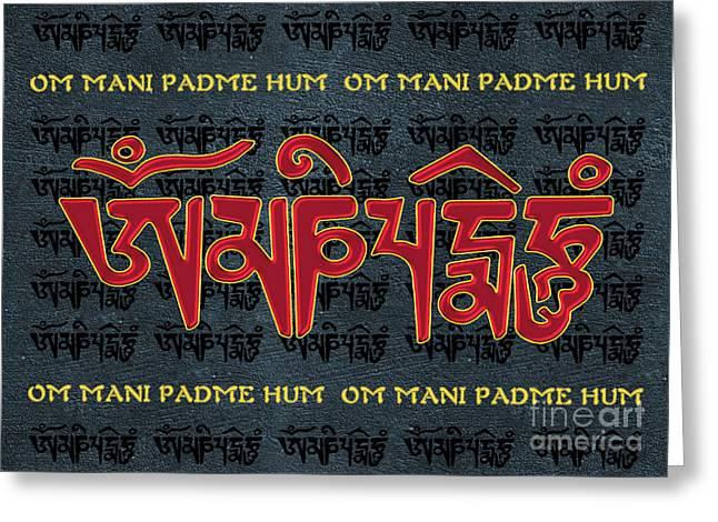 Tibetan Mantra Om Mani Padme Hum Greeting Card