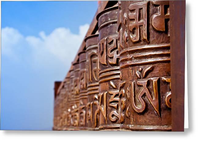 Tibetan Prayer Wheels Greeting Card by Nila Newsom