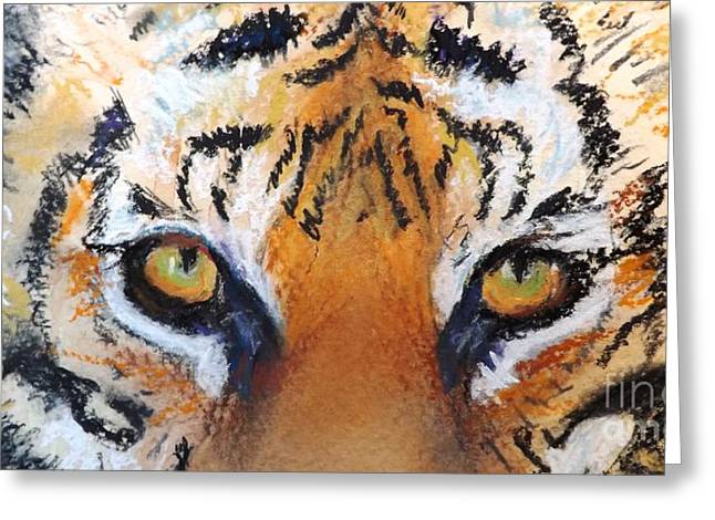 Tiger Close Up Greeting Card