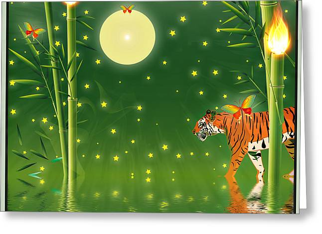 Tiger Hour Greeting Card
