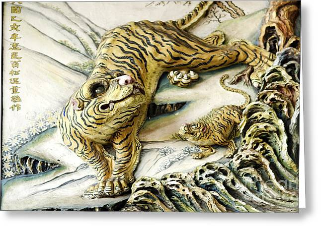 Tiger Sculpture In Chinese Temple Penang Malaysia Greeting Card by Jacek Malipan